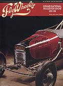 Fly Wheels #53