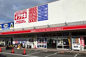 パーツランドイワサキ松山店